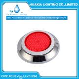 방수 RGB 색깔 변화 수지에 의하여 채워지는 LED 수중 수영풀 빛