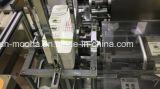 自動化粧品のカートンボックスパッキング機械、カートンのパッキング機械