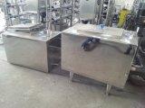 El tanque de pesaje sanitario de la leche del acero inoxidable 300L del alimento