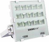Los lúmenes LED SMD de alta Reflector de 150W