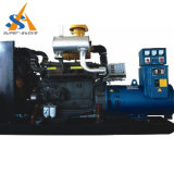 Generator 100kVA mit Perkins-Motor