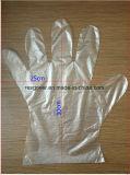 Одноразовые перчатки PE складывания с упаковкой 1 пары каждый пакет