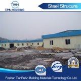 Precio de fábrica, almacén de la estructura de acero Acero prefabricados Edificio en venta