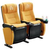 Реклама в кинотеатрах Председателя Китайской Народной Республики конференц зал для отдыха в кинотеатре сиденья MP1510b