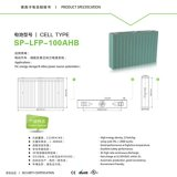 Batteria ricaricabile di 3.2V 100ah LiFePO4 per l'automobile elettrica