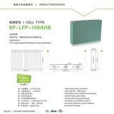 De navulbare IonenBatterij 3.2V 100ah LiFePO4&#160 van het Lithium; Batterij voor Elektrische Auto