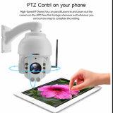 Wireless 20x зумом 1080p HD Audio IP-камера PTZ для установки вне помещений