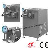 300L/Hのジュースを作るためのステンレス鋼のホモジェナイザー