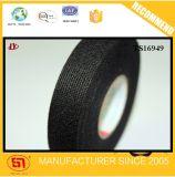 非常に柔らかい表面および高い騒音低減の効果の布テープ