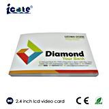 高品質の最もよい価格2.4のインチLCDのビデオパンフレット