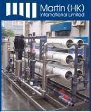 Крупномасштабных систем воды обратного осмоса (производитель)