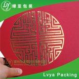 Casella di carta impaccante personalizzata alta qualità di arte del contenitore di regalo