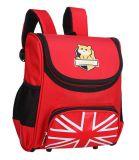 Última Moda Logotipo personalizar as crianças a mochila Saco Escolar