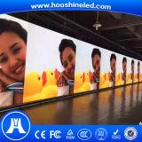 Ausgezeichnete Qualität im Freien farbenreiches P5 SMD LED-Bildschirmanzeige spinnend