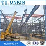 Personalizar el edificio de la armadura de techo de la estructura de acero para la decoración de la estación de Gas