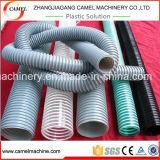 Высокая скорость одной стены шланг или трубопровод в саду производства/штампованный алюминий линии