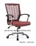 Nueva silla ergonómica plástica del encargado de la oficina conceptora con el apoyo para la cabeza (A616E)