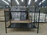 Cama de alta calidad cama de acero (SA-MB-05)