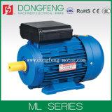 Конденсаторный двигатель одиночной фазы серии Ml алюминиевый двойной