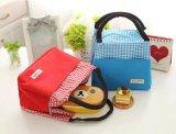 Sacchetto Yf-Pb1832 dello zaino delle borse del sacchetto di banco del dispositivo di raffreddamento del sacchetto del pranzo