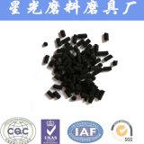 Pallina alla rinfusa del carbonio di Actived di purificazione dell'aria a base di carbone per il ripristino solvibile