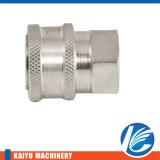 La arandela de alta presión parte (KY11.400.004S)