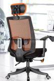 메시 시트를 가진 편리한 현대 인간 환경 공학 사무실 의자