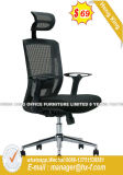 現代旋回装置のコンピュータのスタッフのWorksationの学校オフィスの椅子(HX-YY046)