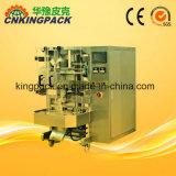 重量を量る機械が付いている微粒のパッキング機械中国製