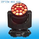19*15W B 눈 광속 급상승 LED 이동하는 맨 위 빛
