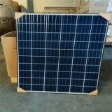 Panneaux solaires polycristallins 270W à vendre