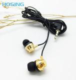 ワイヤーで縛られたステレオのヘッドセットの携帯電話の卸売の昇進のイヤホーン