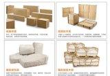Mobilia alla moda della camera da letto - mobilia dell'hotel - base di sofà