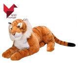 Lion de jouet de peluche de peluche