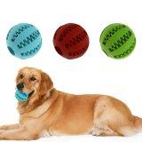 5cm 7cm das Haustier-spielt Gummikugel Funning ABS Haustier-Spielwaren-Kugel-Hundekauen Zahn-Reinigungs-Kugeln der Nahrung