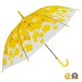 يطبع [مبل لف] شفّافة [بو] مظلة