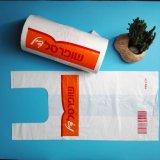 5 gallons sac d'ordures de 13 gallons dans le paquet ou sur le roulis