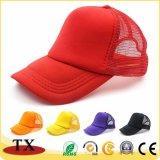 Heißer Verkaufs-Baseball-Hut und Sport-Schutzkappe