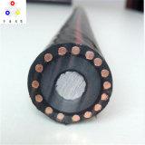 ULのアルミニウムMv105ケーブル35kv