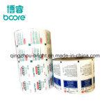 Rollo de lámina de aluminio de las existencias de envases médicos