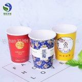 2017の方法デザイン中国の単一の二重さざ波の壁の倍のPEのロゴカラー包装の習慣12のOzの使い捨て可能なペーパーティーカップ