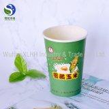 Copo de papel bebendo quente feito sob encomenda da impressão 4~24oz