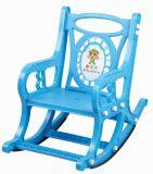 子供のためのシートそして背部が付いているプラスチック肘掛け椅子の注入型
