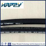 Flexible haute pression en caoutchouc flexible d'huile hydraulique R1
