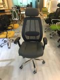 椅子を競争させる現代横たわるオフィスの椅子の人間工学的のリクライニングチェア