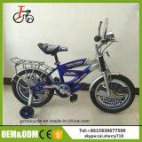 حارّ عمليّة بيع باكستان سوق 12, 14, 16 بوصة أطفال درّاجة /Kids درّاجة