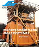 Завалка кускового материала зерна и машина Bagging