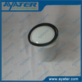 Гидравлический фильтр масляный фильтр топлива Hydac 0160Ма010bn