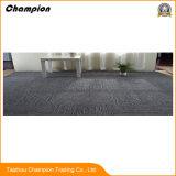 東洋の設計されていたナイロン立方体のカーペットのタイル、卸し売りPPの床の会議室のための屋内屋外の商業オフィスのホテルのホームカーペットのタイル