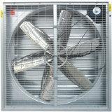 重いハンマーの家禽の換気装置のファン空気冷却ファン